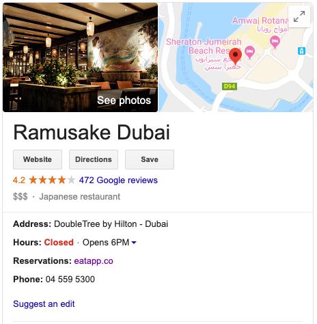 Google Reservation Link