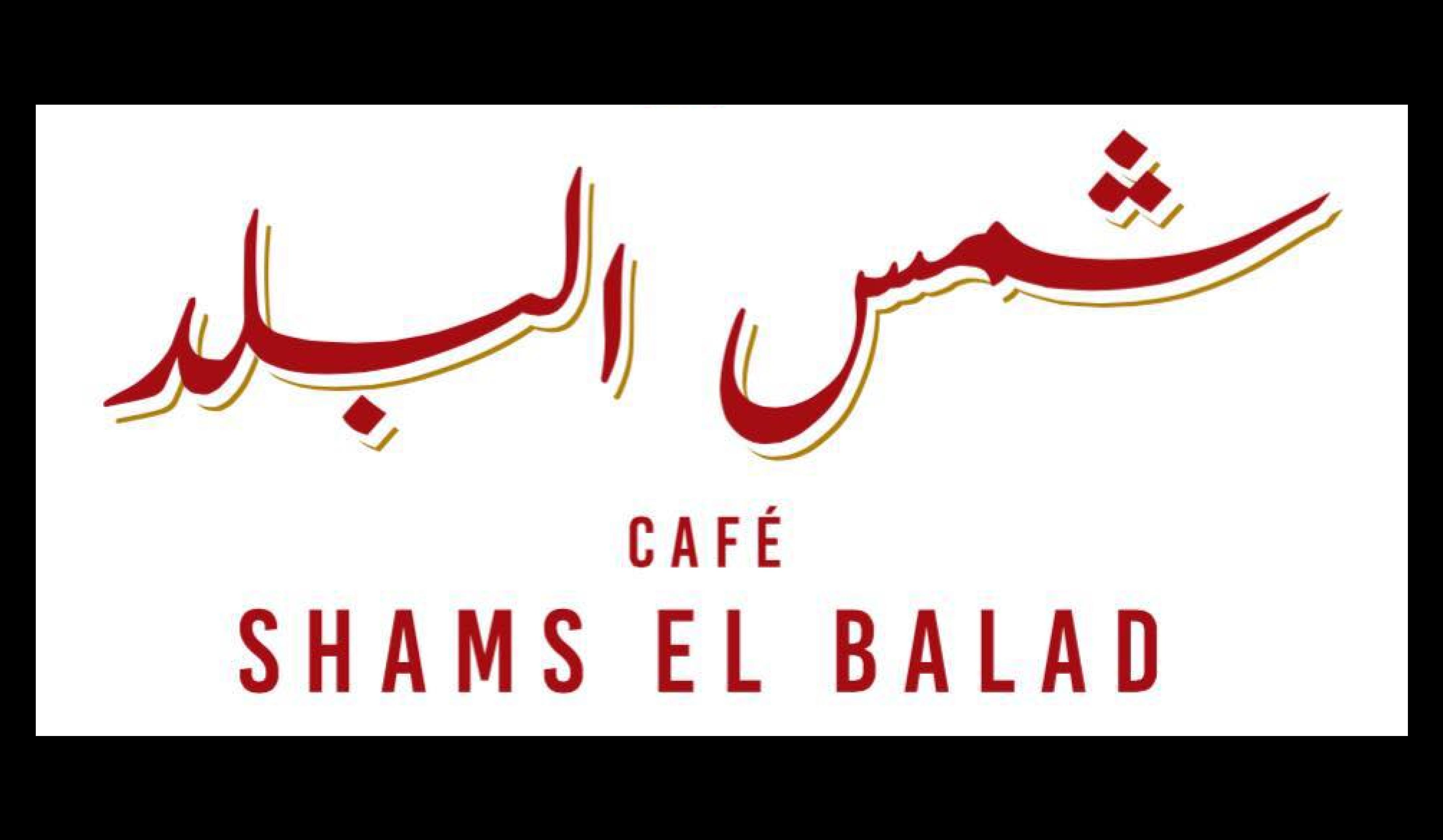 Shams Al Balad