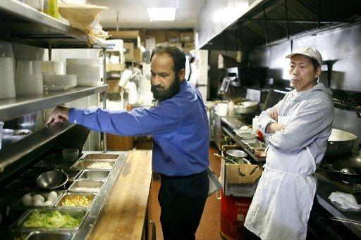 Restaurant health inspector